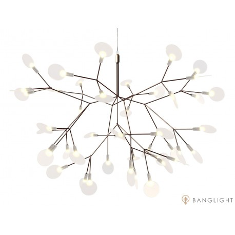 Подвесной светильник Heracleum II